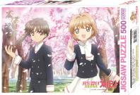 카드캡터체리 클리어카드 500직소퍼즐-벚꽃나무 숲