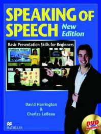 SPEAKING OF SPEECH(NEW EDITION)(DVD1장포함)