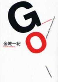 [����]GO