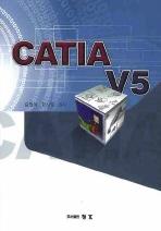 CATIA V5