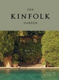 THE KINFOLK GARDEN(킨포크 가든)(양장본 HardCover)