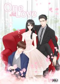 원러브(One Love)