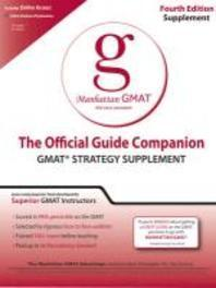 THE OFFICIAL GUIDE COMPANION(12TH EDITION)
