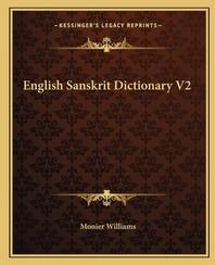 [해외]English Sanskrit Dictionary V2