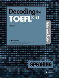 Decoding the TOEFL iBT Speaking Intermediate(CD1장포함)