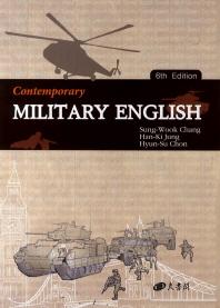 Military English: Contemporary(Military English 1)