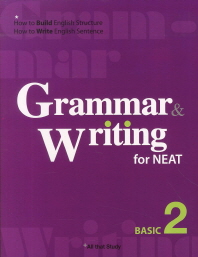 Grammar Writing for NEAT Basic. 2(2012)