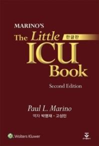 Marino's The Little ICU Book(한글판)(2판)