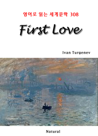 First Love (영어로 읽는 세계문학 308)