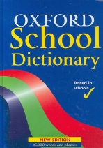 Oxford School Dictionary(New Edition)