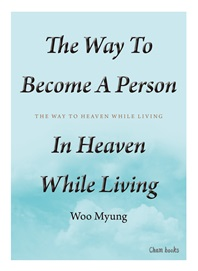The Way To Become A Person In Heaven While Living