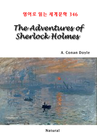 The Adventures of Sherlock Holmes (영어로 읽는 세계문학 346)