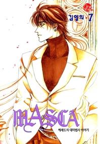 마스카(MASCA). 7