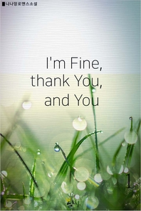 I'm fine, thank you, and you. 1