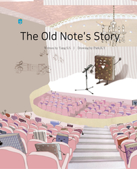 The Old Note's Story