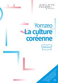 Yomzeo La culture coreenne - Debutant