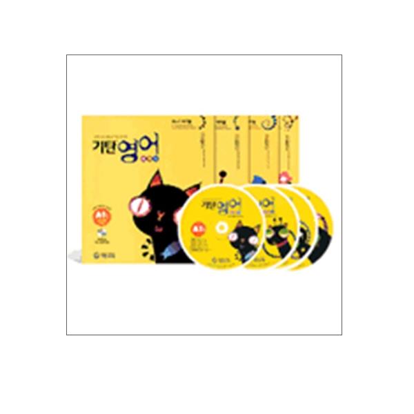 기탄영어 베이직 A단계 세트 : 전4권 (유아5~초등2)