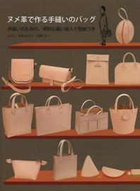 http://www.kyobobook.co.kr/product/detailViewEng.laf?mallGb=JAP&ejkGb=JAP&barcode=9784766126020&orderClick=t1g