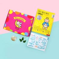임신출산 선물세트