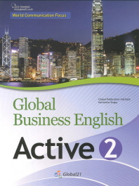 Global Business English Active. 2