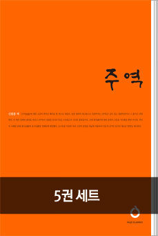 올재클래식스 문사철 필독서 세트