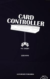 Card Controller