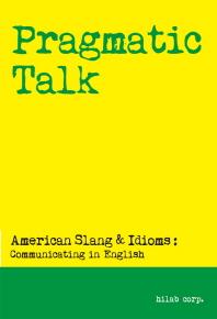 Pragmatic Talk(프레그마틱 토크): 은어, 숙어편
