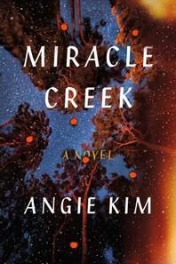 [해외]Miracle Creek