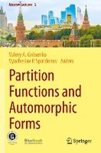 [해외]Partition Functions and Automorphic Forms