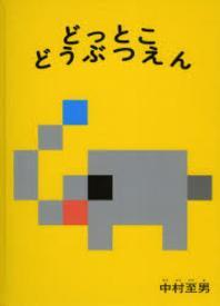 http://www.kyobobook.co.kr/product/detailViewEng.laf?mallGb=JAP&ejkGb=JNT&barcode=9784834081022&orderClick=t1g