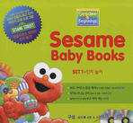 SESAME BABY BOOKS SET. 1: 인지놀이