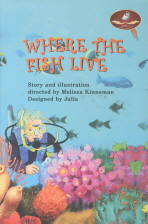 WHERE THE FISH LIVE(LEVEL 1-15)