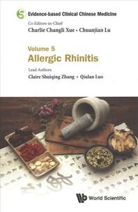 [해외]Evidence-Based Clinical Chinese Medicine - Volume 5 (Paperback)