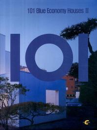 101 Blue Economy House. 2(반양장)