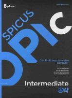 SPICUS OPIC INTERMEDIATE(공략)