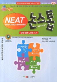 NEAT 논스톱 중급 6급 Level 1A(학문사 NEAT 시리즈 8)