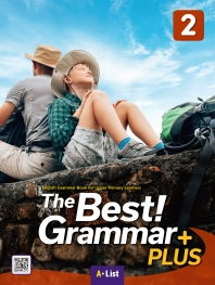 The Best Grammar Plus. 2(SB+Test Book)