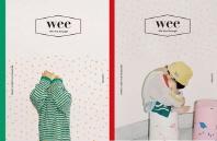 위 매거진(Wee Magazine)(2017년 창간호)(3/4월호)