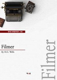 Filmer (영어로 세계문학읽기 184)