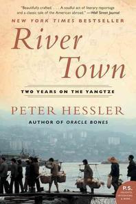 [해외]River Town