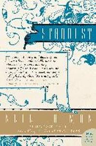 [해외]Stardust (Paperback)