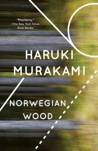 [보유]Norwegian Wood ( Vintage International )