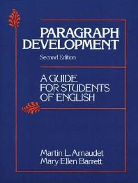 Paragraph Development 2/E