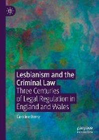 [해외]Lesbianism and the Criminal Law