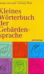 Kleines Worterbuch der Gebardensprache  ☞ 서고위치:GB 1  *[구매하시면 품절로 표기 됩니다]