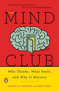 [보유]The Mind Club