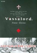 밧사로드(VASSALORD). 1
