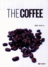 더 커피(The Coffee)