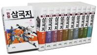 중국 정통 만화 삼국지 세트(전10권)
