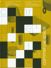 commercial space(양장본 HardCover)